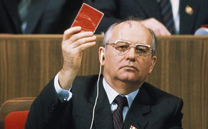 Michailas Gorbačiovas / Nuotr.: euromag.ru